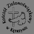 Kościół Zielonoświątkowy w Kętrzynie